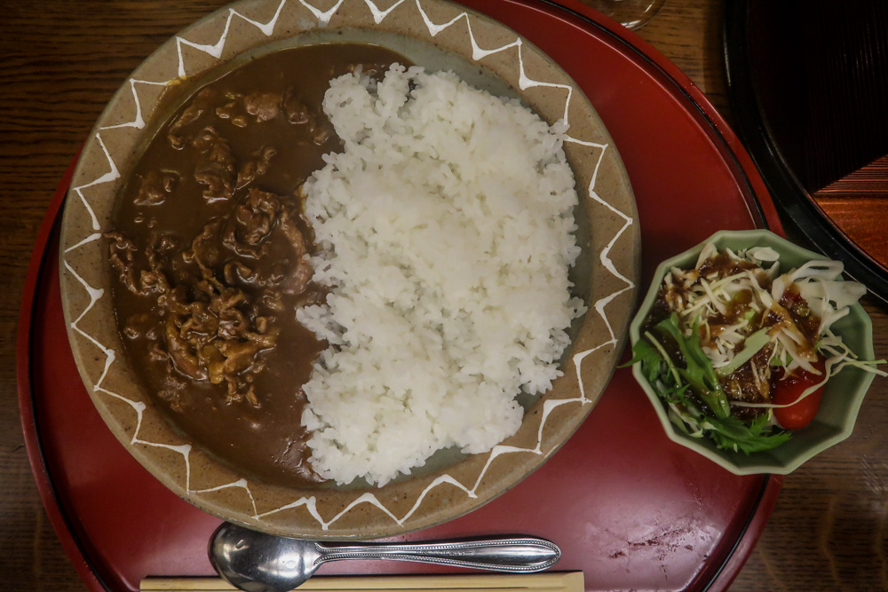 Japanese Food curry