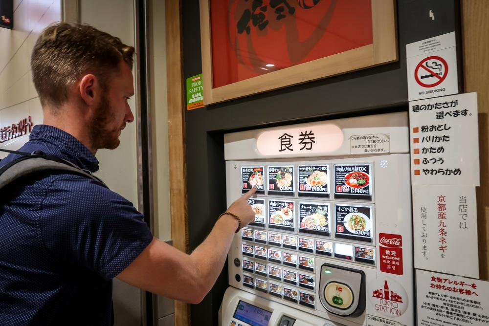 Japanese Food ramen vending machine