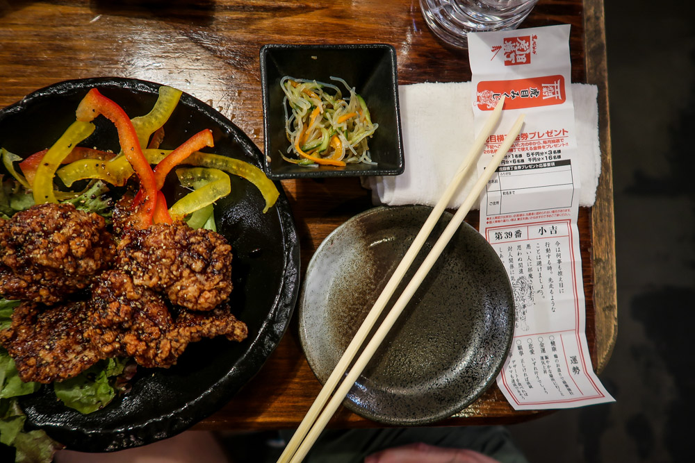 Japanese Food Karaage fried chicken