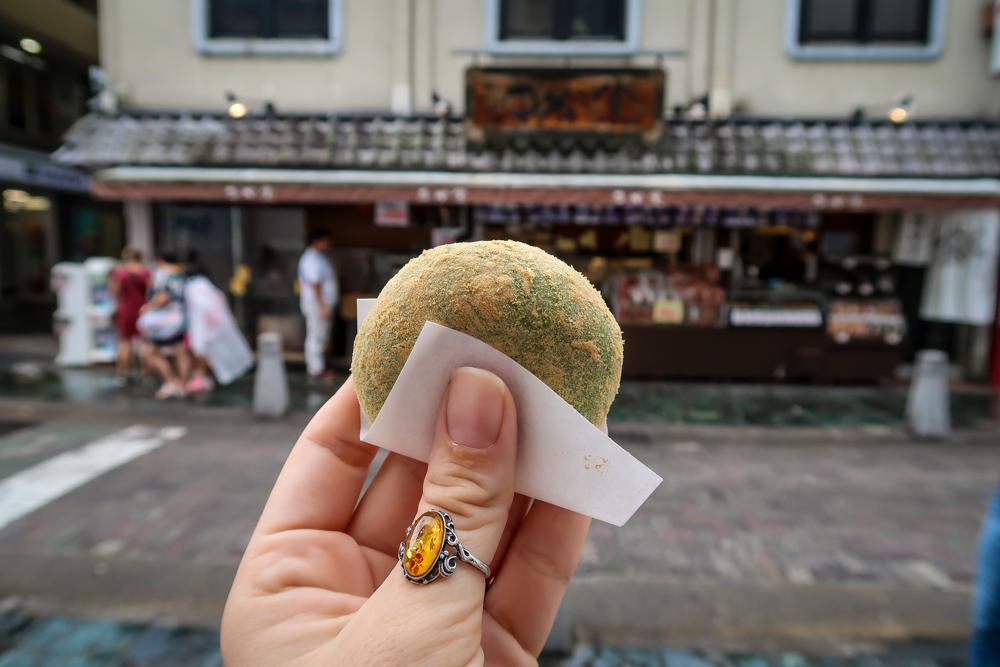 Japanese Food mochi daifuku
