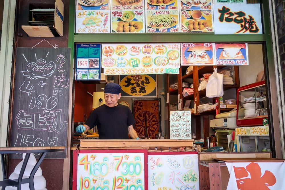 Japanese Food Takoyaki