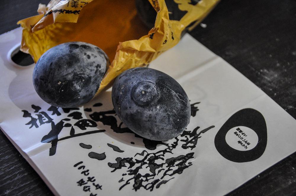 Japanese Food Owakudani Black Eggs