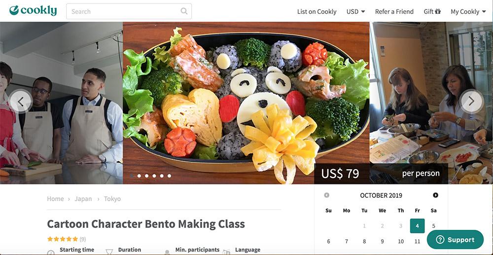 Japanese Food Bento Box