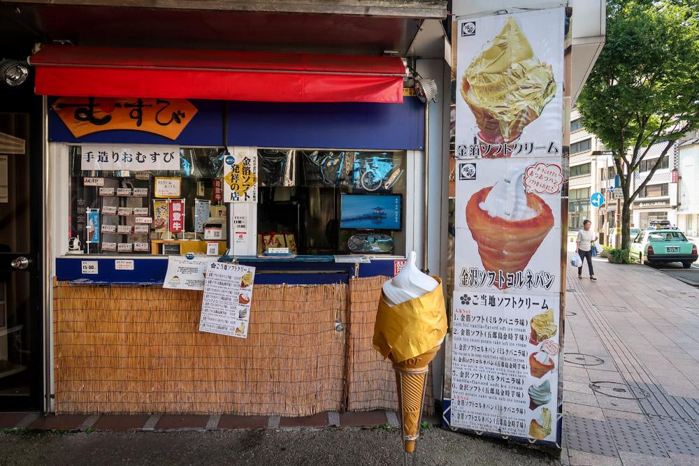 Japanese Food Gold Leaf Ice Cream Kanazawa