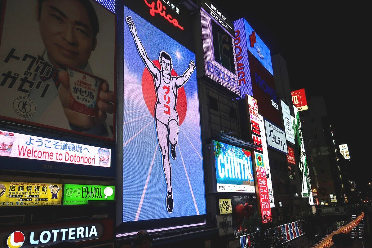 Things to do in Osaka Japan Glico Man