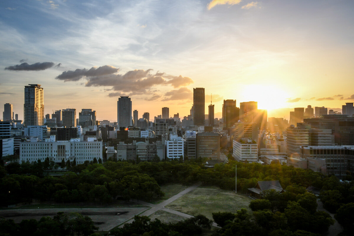 Insider Tip: You can get this view from the Observation Deck in the Osaka Castle. See #9 for more info!
