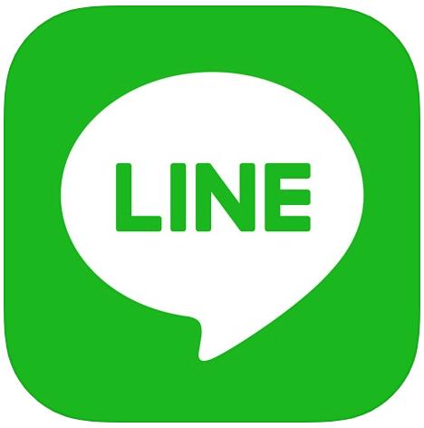 Best Japan Travel Apps Line