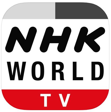 Best Japan Travel Apps NHK World Japan News