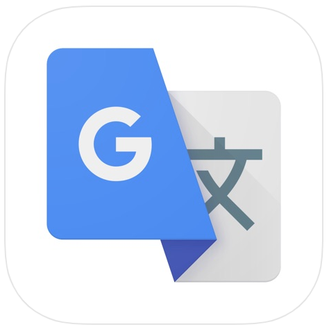 Best Japan Travel Apps Google Translate