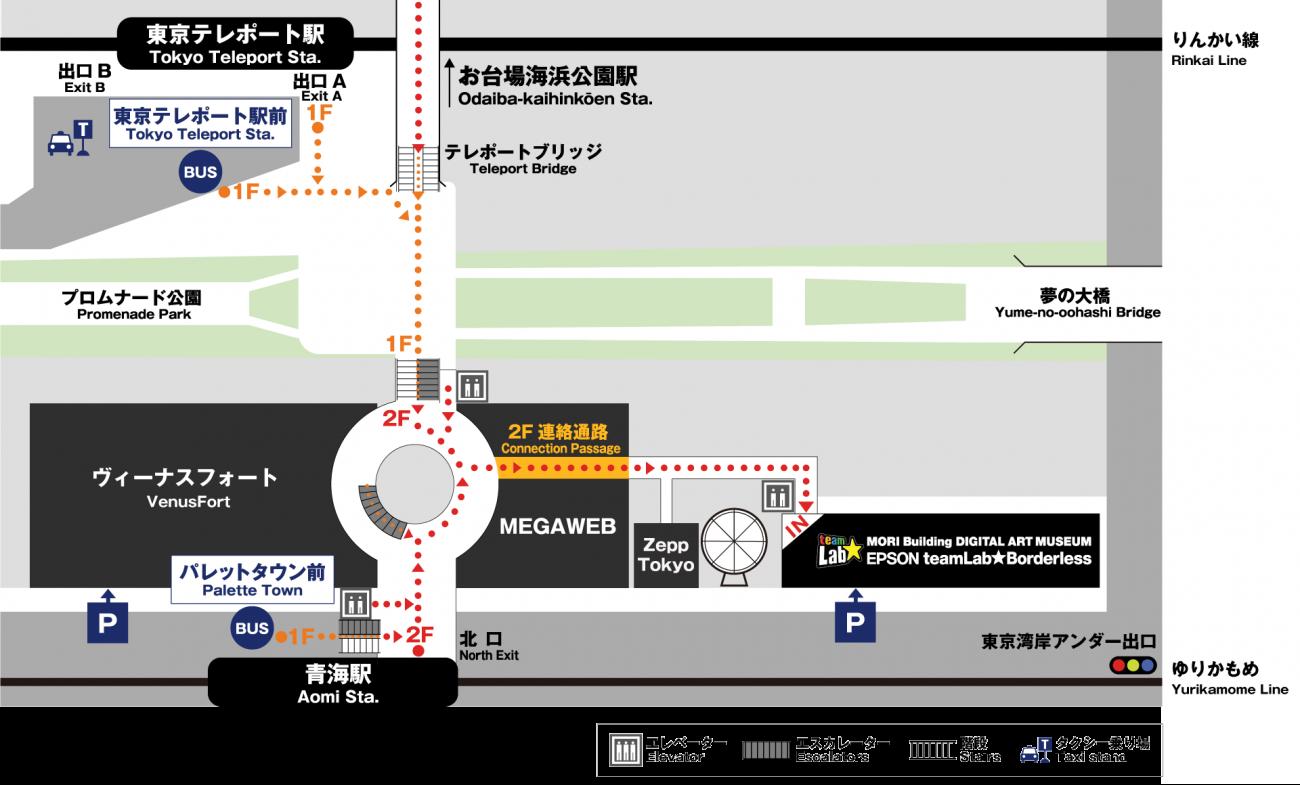 teamLab Borderless Directions from Aomi Station - Image Credit: teamLab Borderless