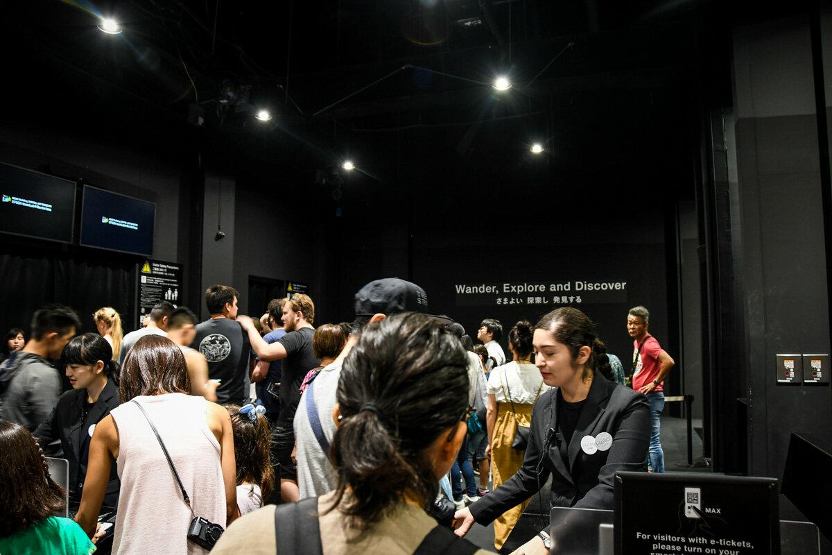 teamLab Borderless Tokyo Guide Museum Entrance