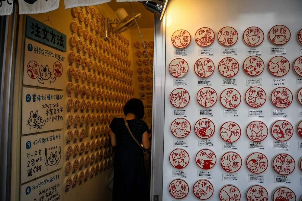 What to Buy in Japan Name Stamps
