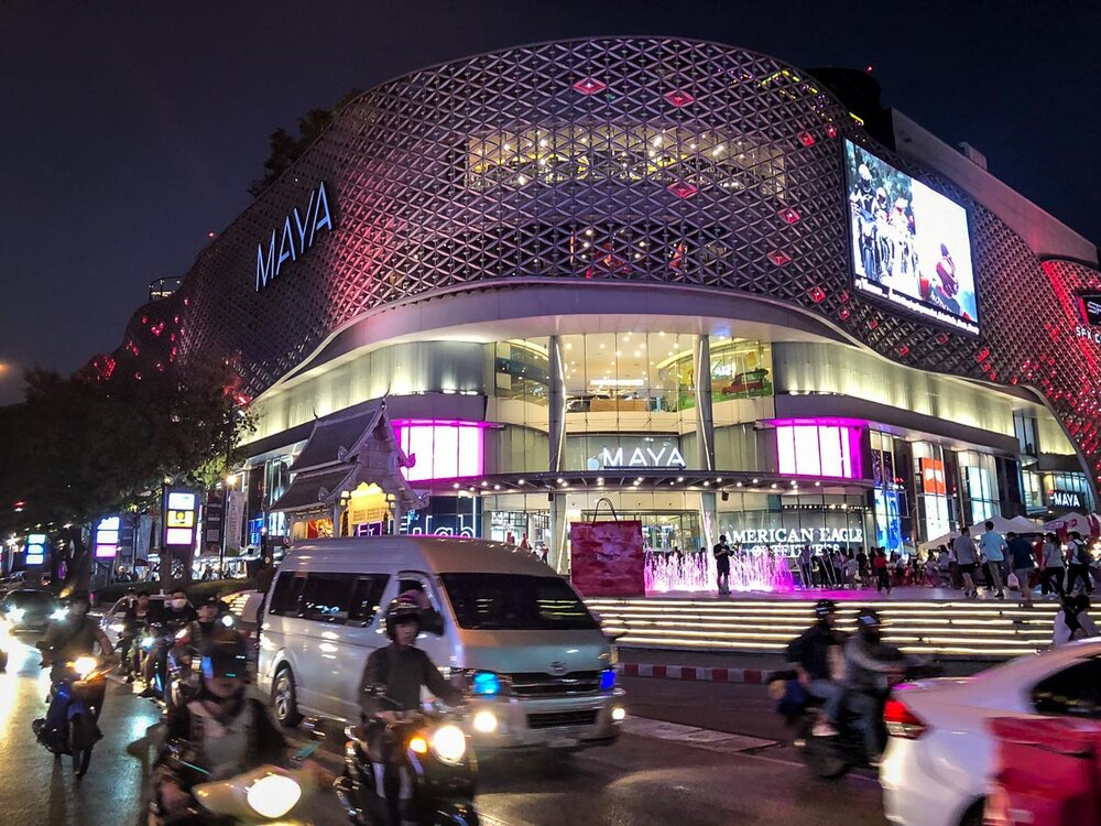 Things to do in Chiang Mai Maya Mall