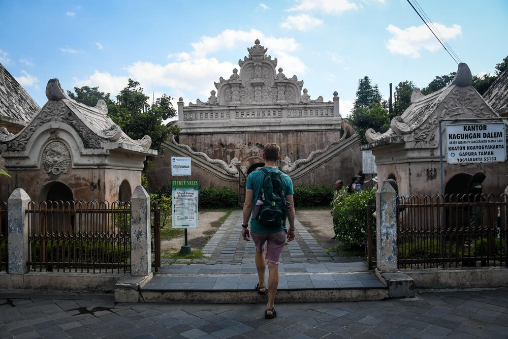 Things to do in Java Yogyakarta Water Temple Entrance