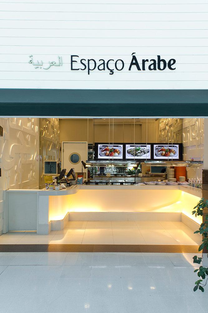 Espaço Arabe