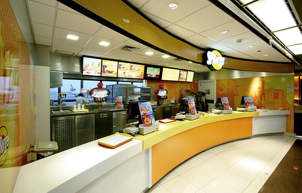 SP Burger