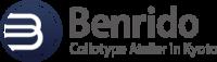benrido-logo-80h-02-e1499672940123.png