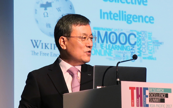 KAIST President Sung-Chul Shin during his keynote speech at the    Times Higher Education Research Excellence Summit.