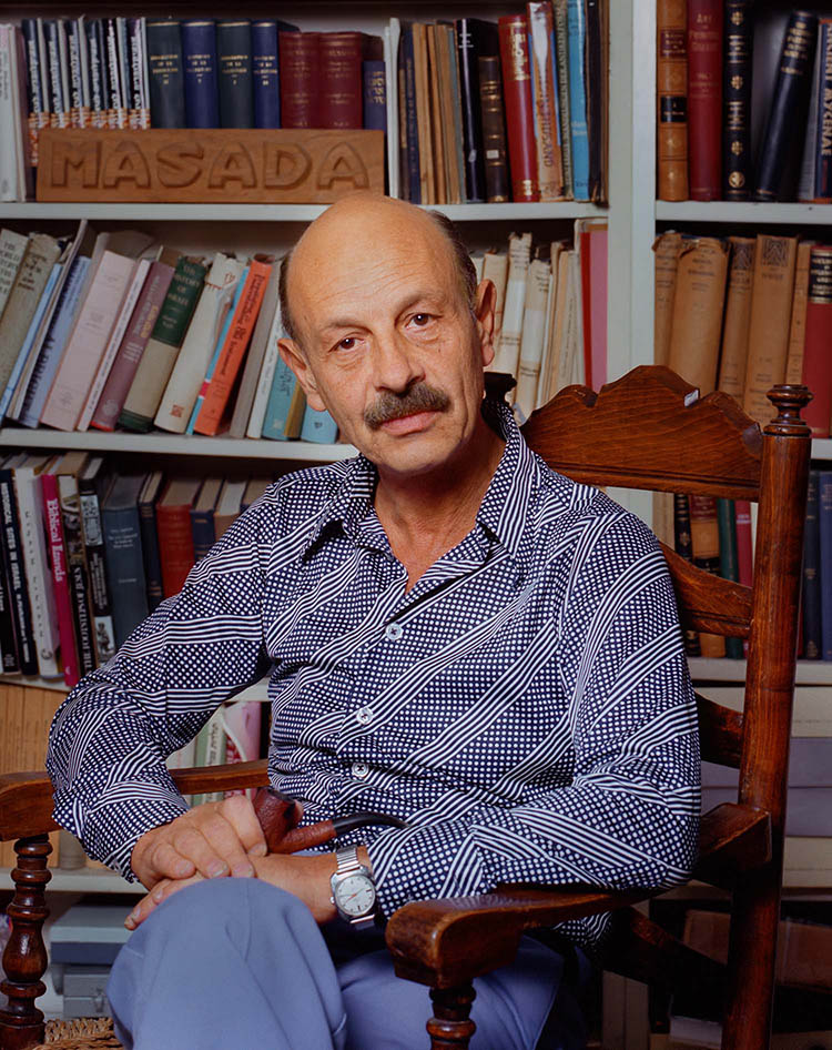 Professor Yigael Yadin (1917-1984) | More Information