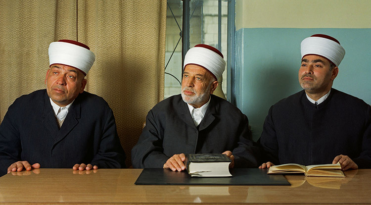 Sheikh Sufyan Khalidy,Sheikh Hilmi El-Muhtasib (1906-1982)and Sheikh Rajab Tamimi | More Information