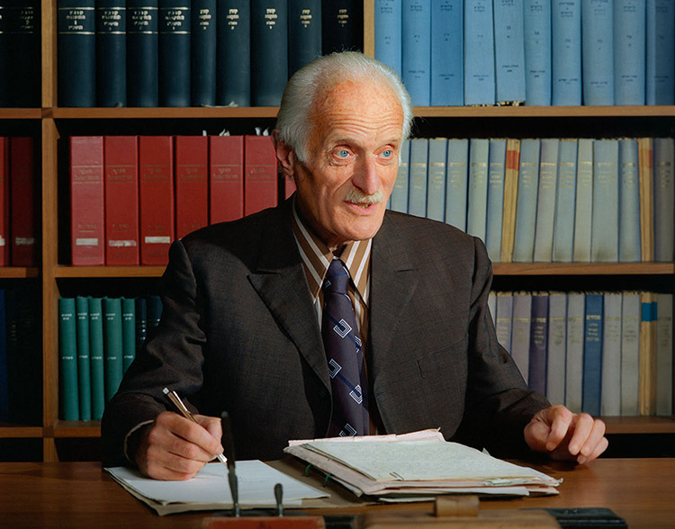 Dr. Yoel Sussman (1910-1982) |  More Information