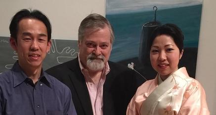 Duo Yumeno and Hagen at the Tenri Cultural Institute in New York City.