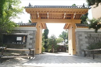 Kosho-ji Temple, Kyoto, Japan