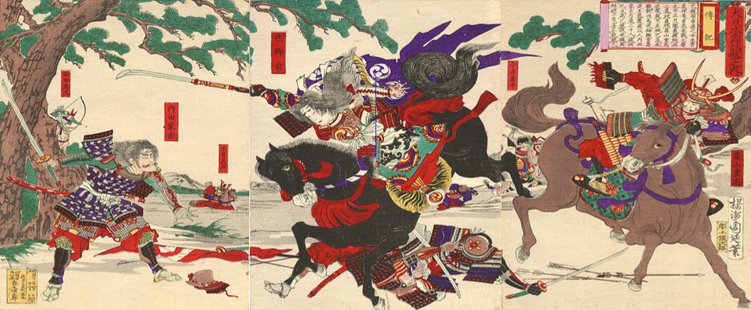 Lady Tomoe is pictured in the 1899 woodblock print with Uchida leyoshi and Hatakeyama no Shigtada by Yōshū Chikanobu.