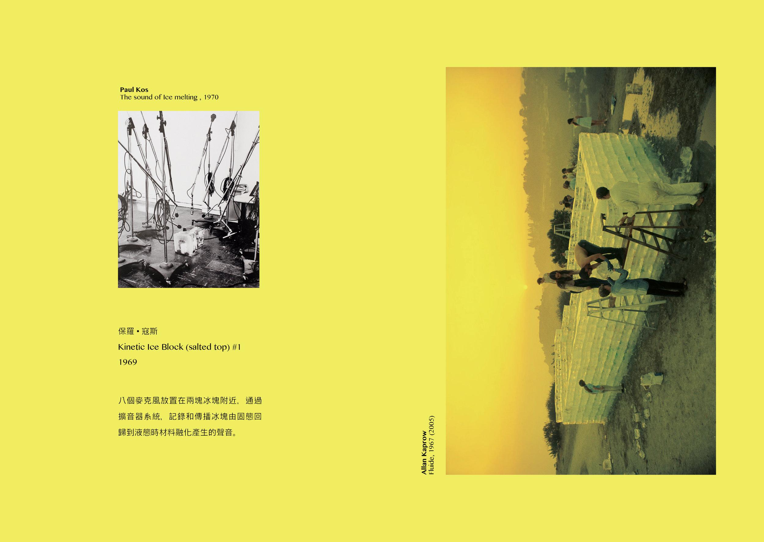 I_as_in_ice_print_yellow12.jpg
