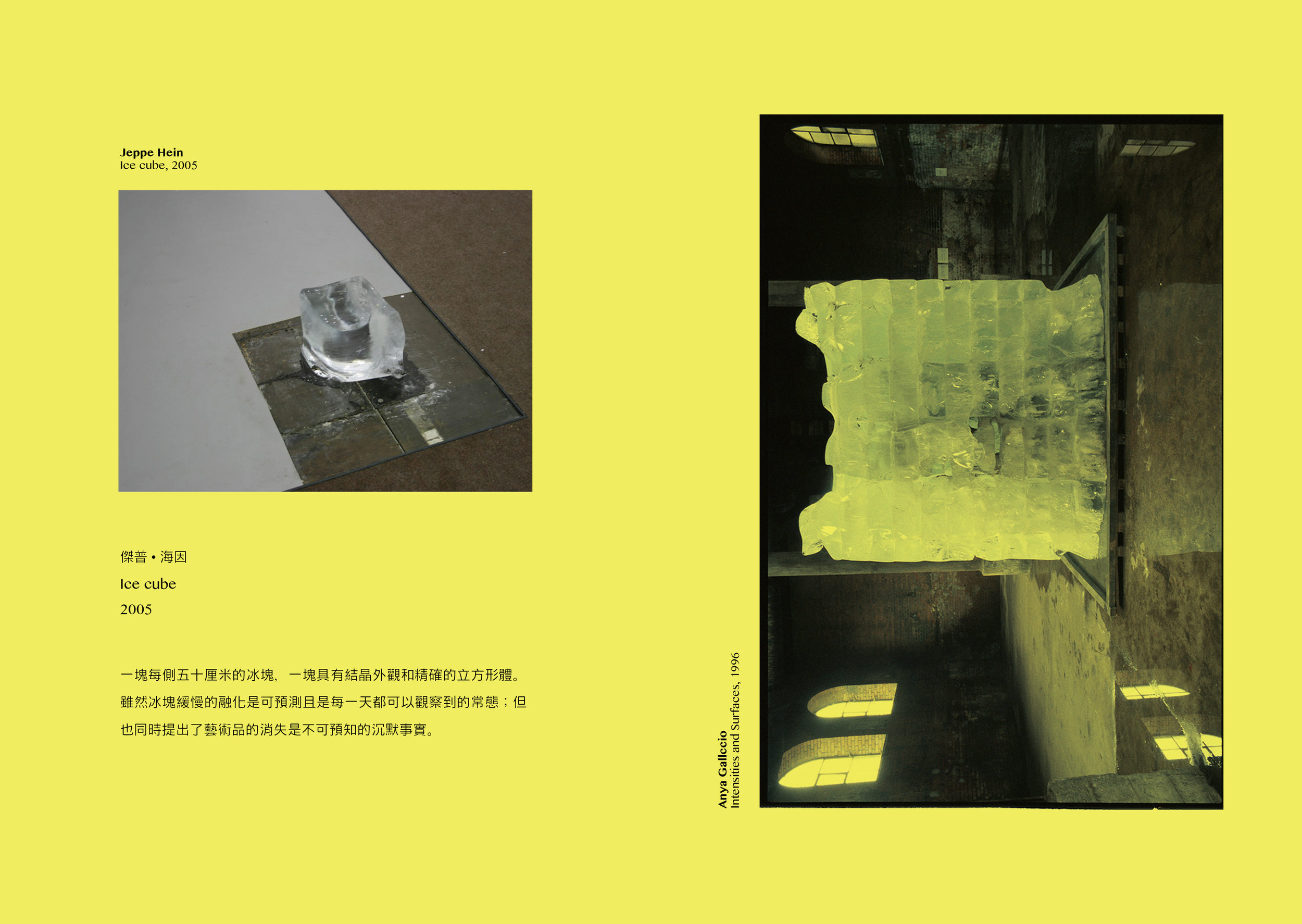 I_as_in_ice_print_yellow16.jpg