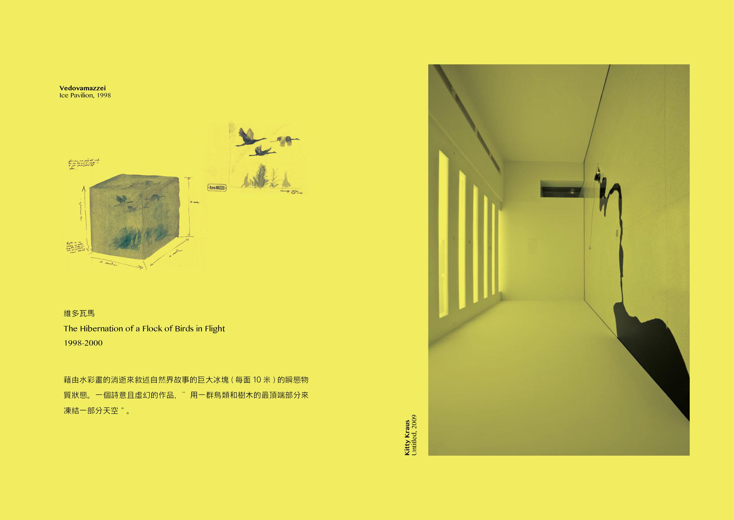 I_as_in_ice_print_yellow19.jpg