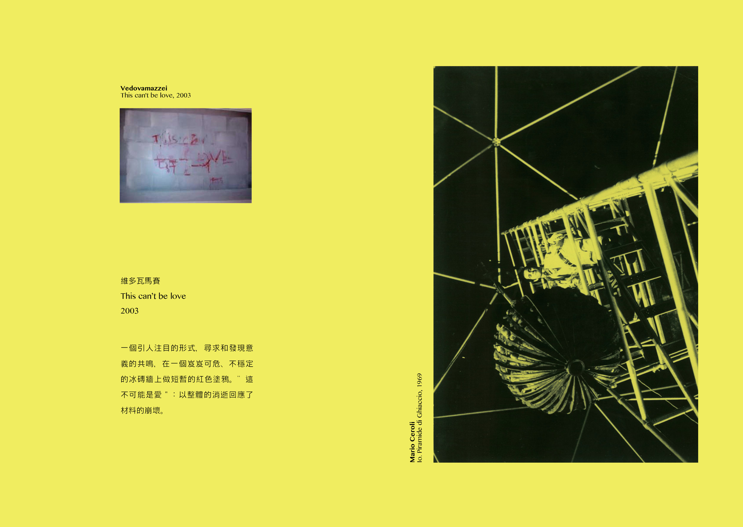 I_as_in_ice_print_yellow18.jpg