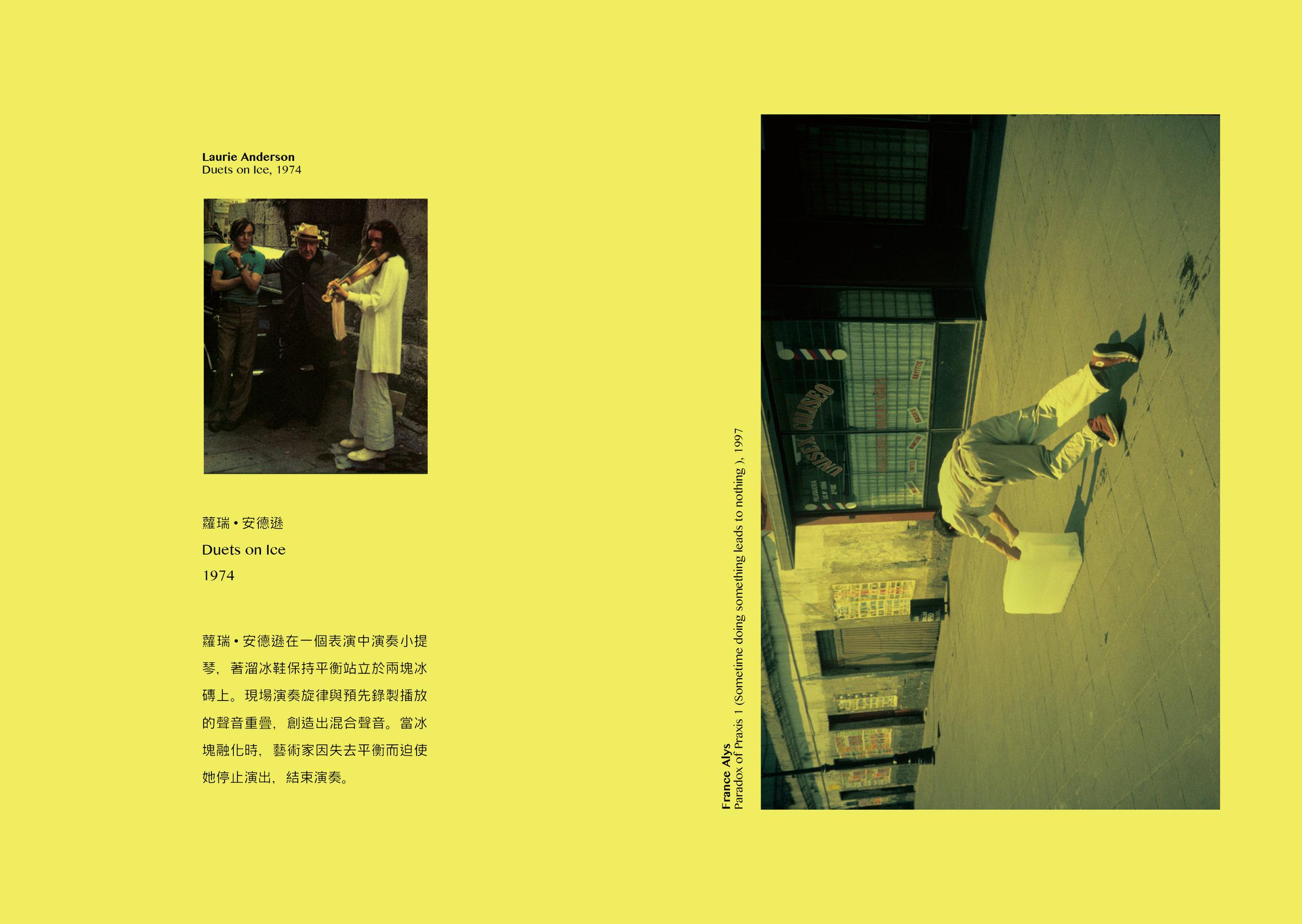I_as_in_ice_print_yellow23.jpg