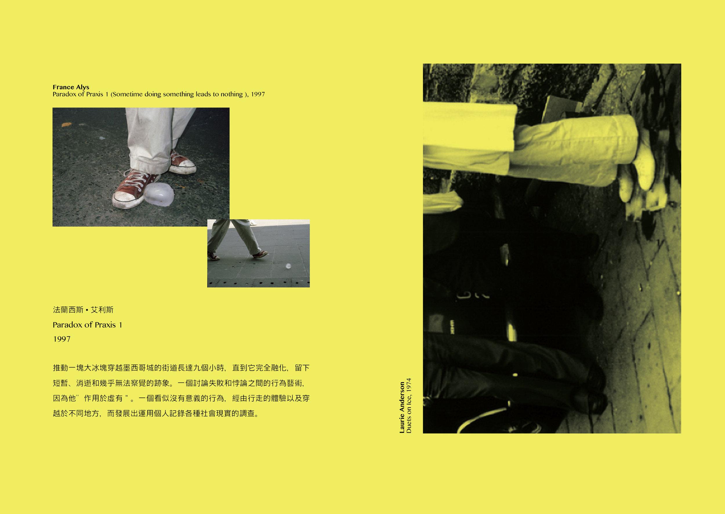 I_as_in_ice_print_yellow24.jpg