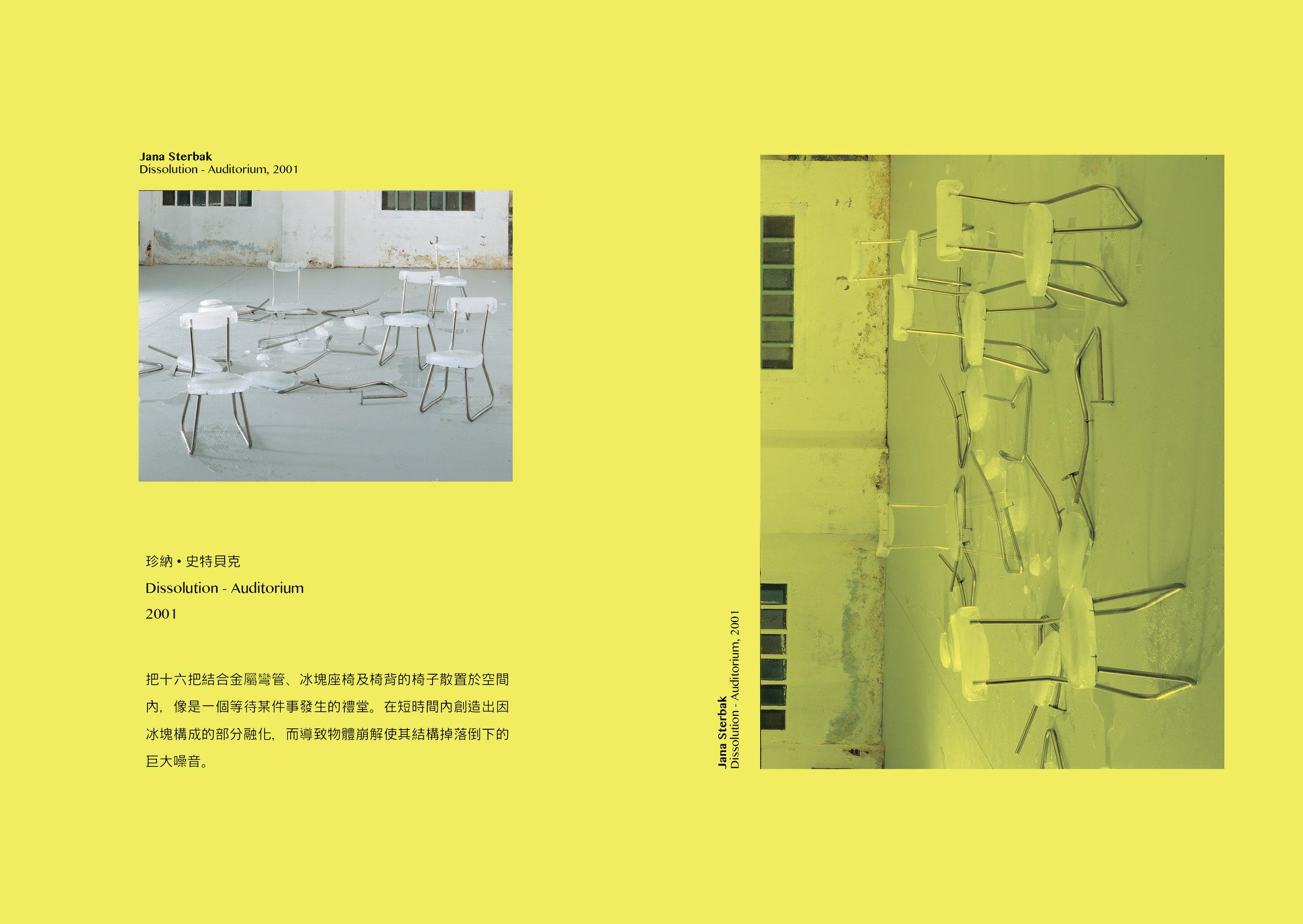 I_as_in_ice_print_yellow25.jpg