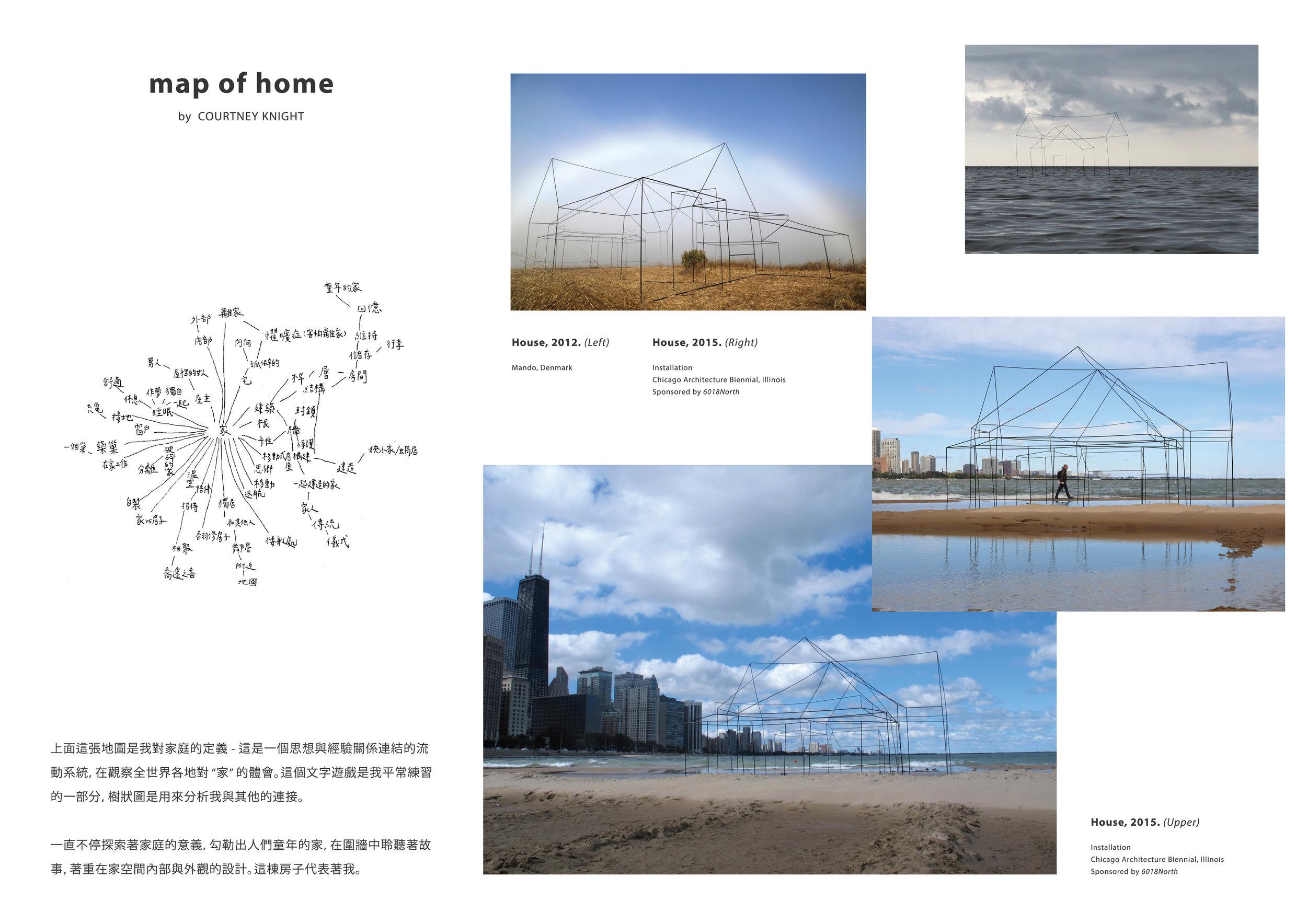 十月份雕塑家文摘_print-01.jpg