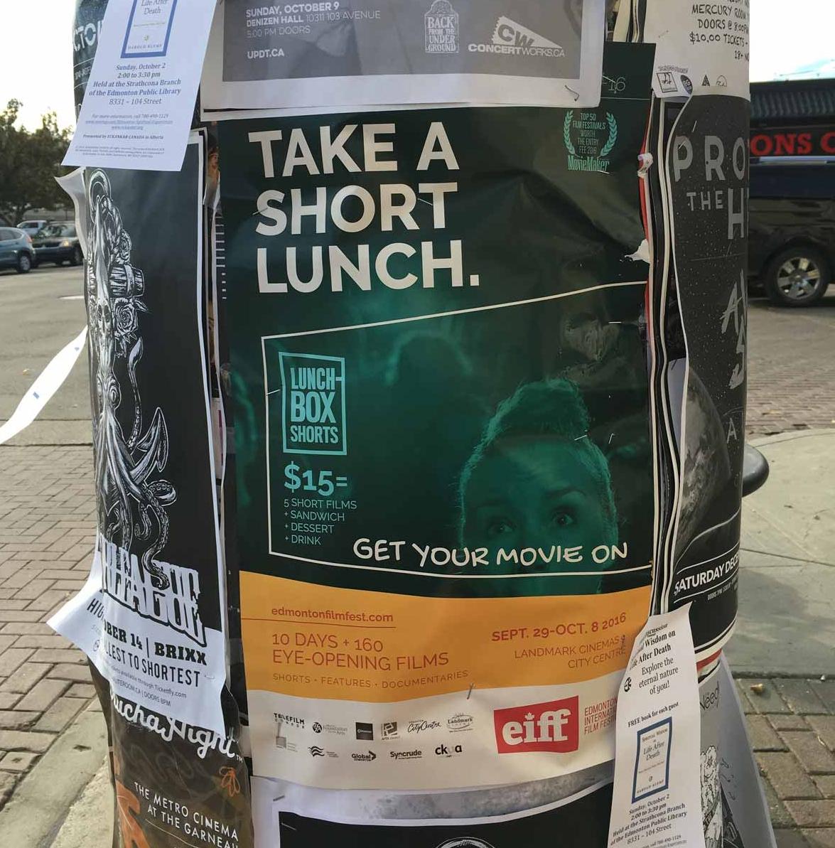 Edmonton International Film Festival - Street Poster