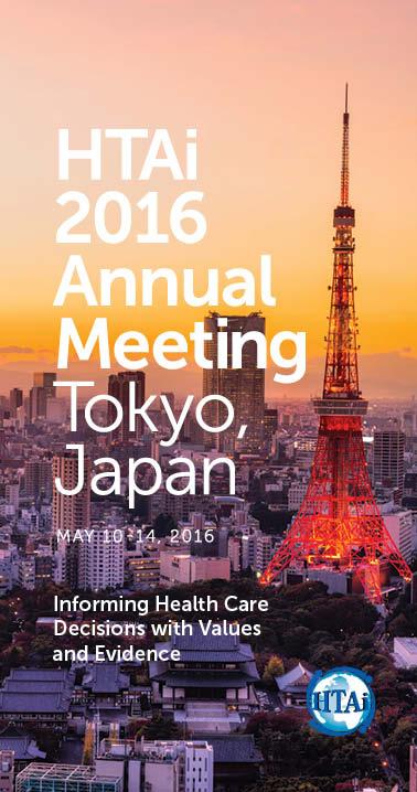 tokyo-htai_program_20160427.jpg