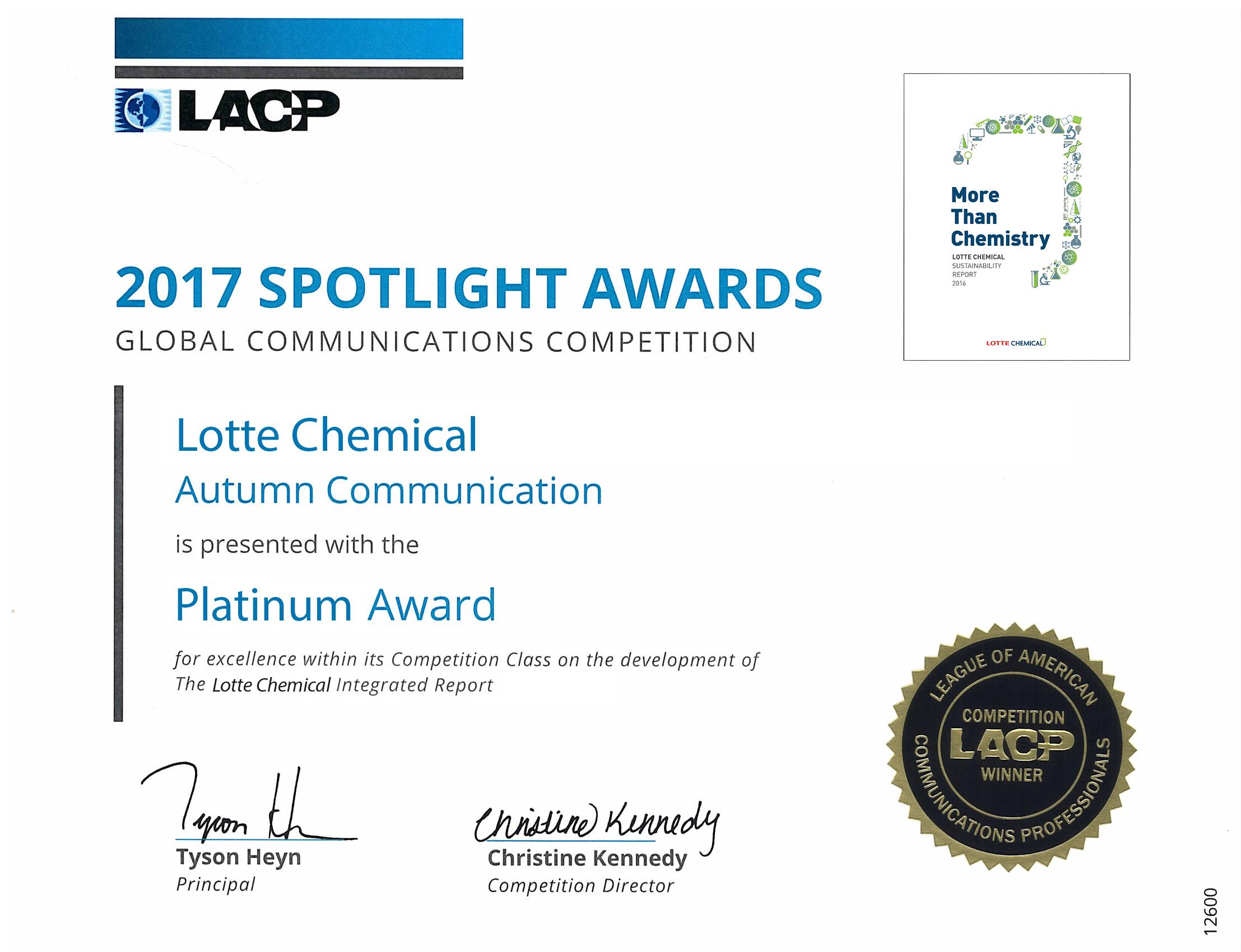 LACP Award_2017 Lotte Chemical (Platinum Award).jpg