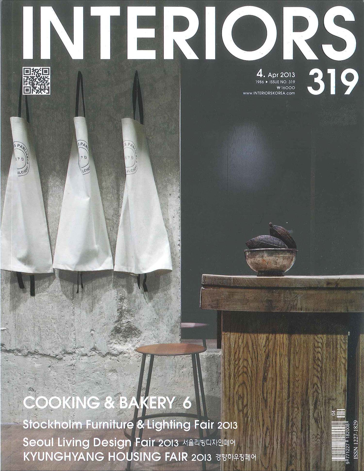 ABC Cooking Studio / Shanghai