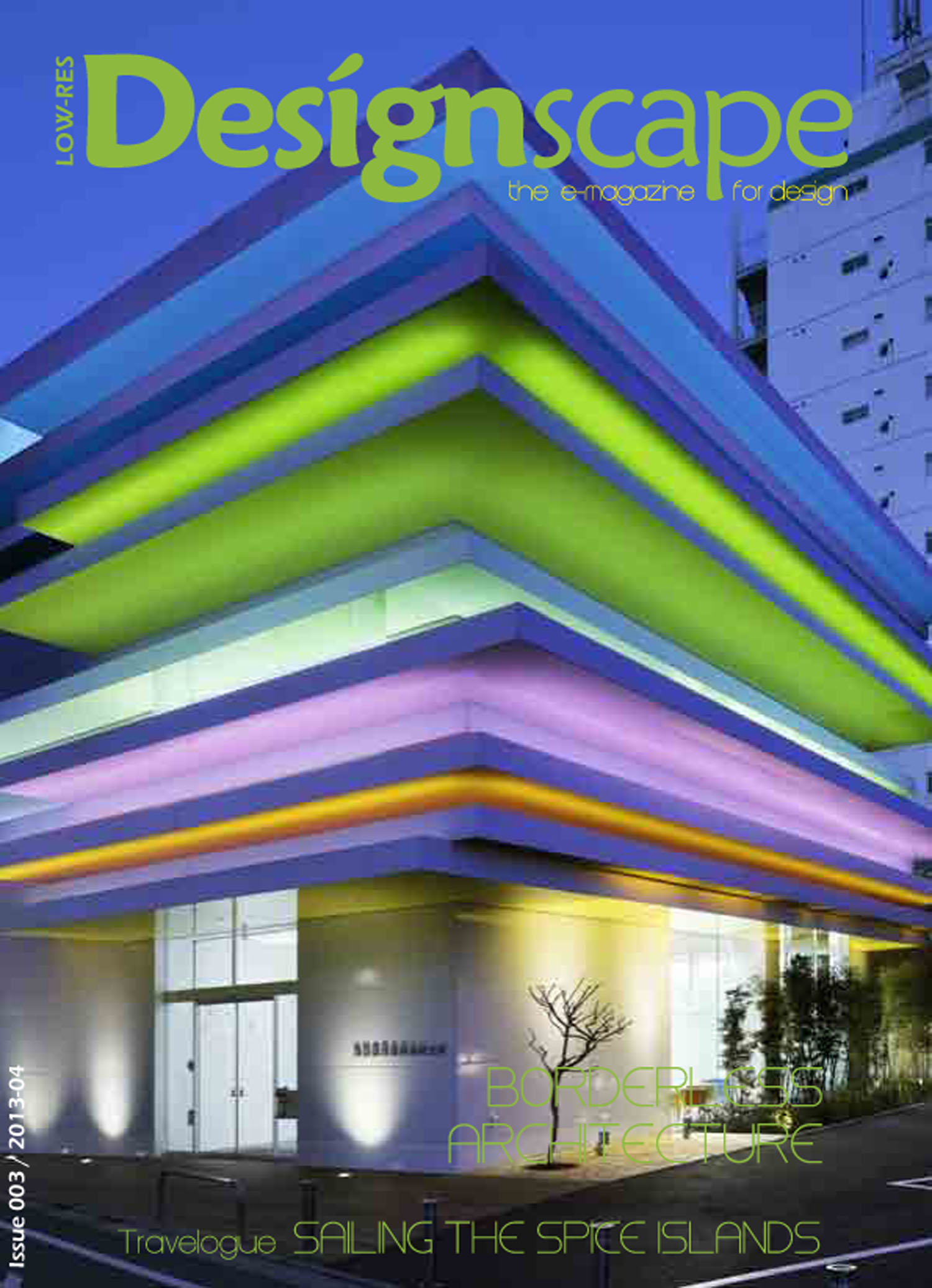 Sugamo Shinkin Bank / Shimura