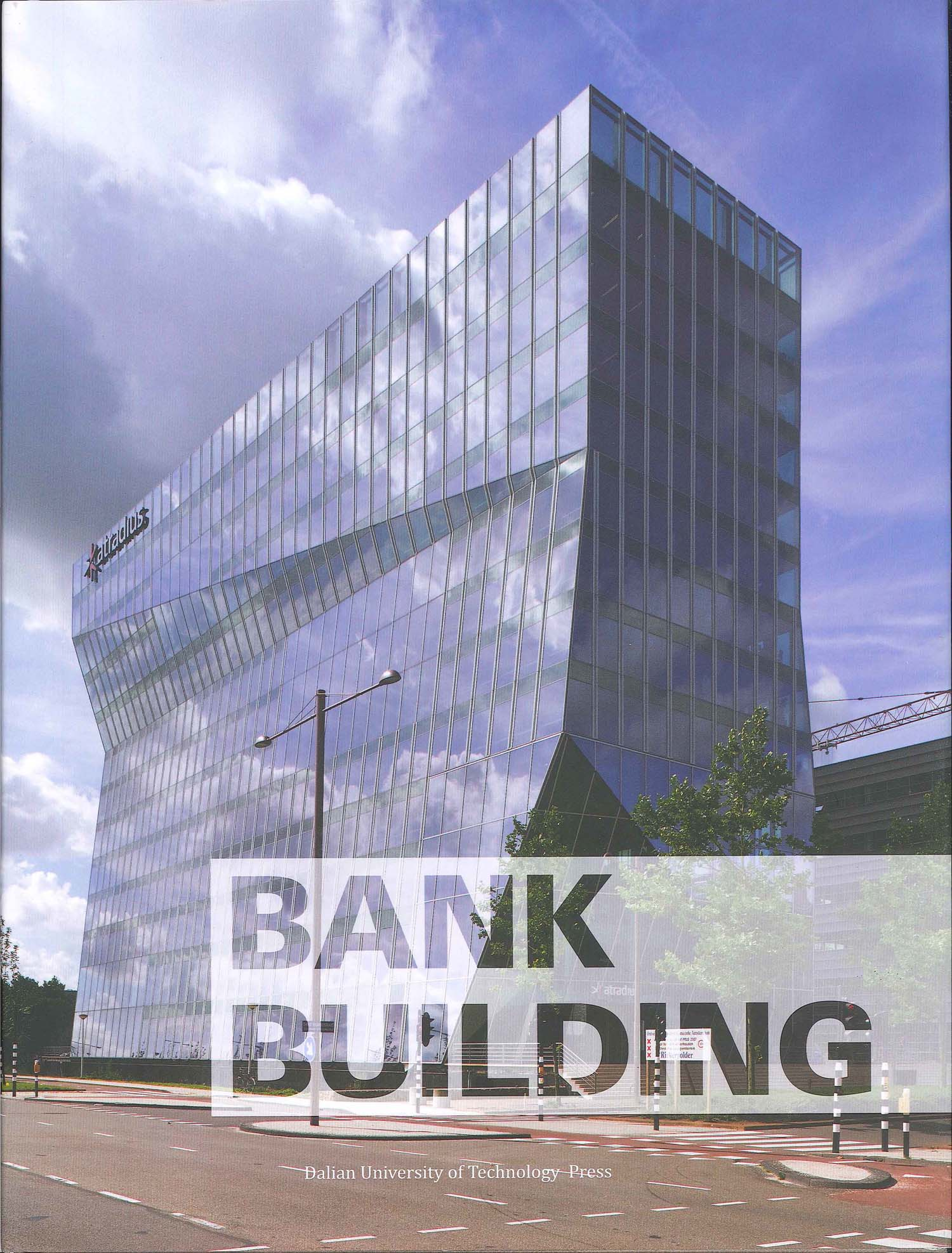 Sugamo Shinkin Bank / Tokiwadai<br>Sugamo Shinkin Bank / Shimura