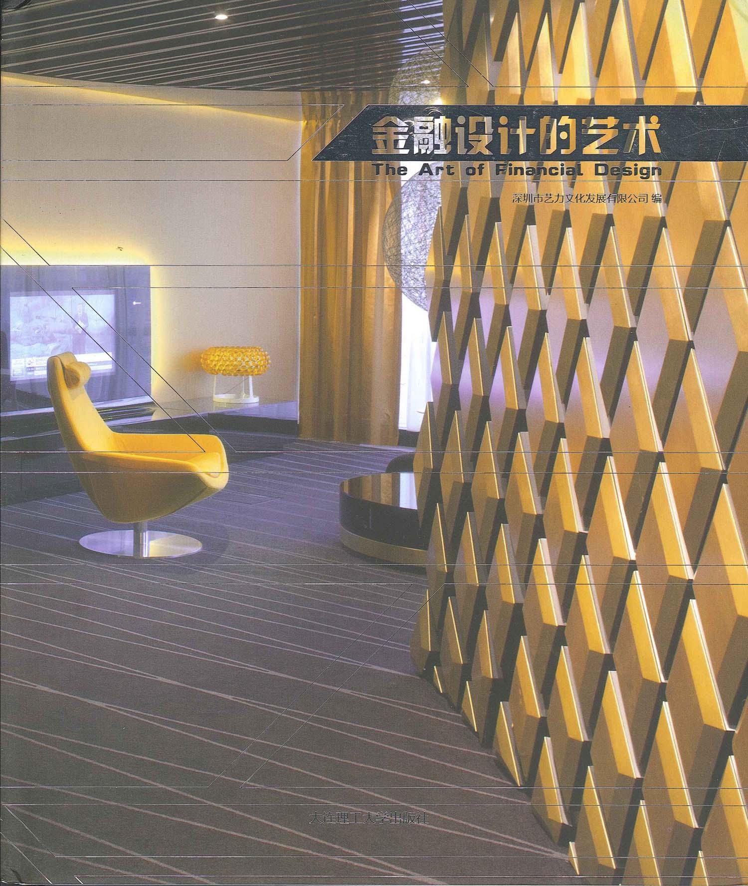 Sugamo Shinkin Bank / Tokiwadai + Shimura