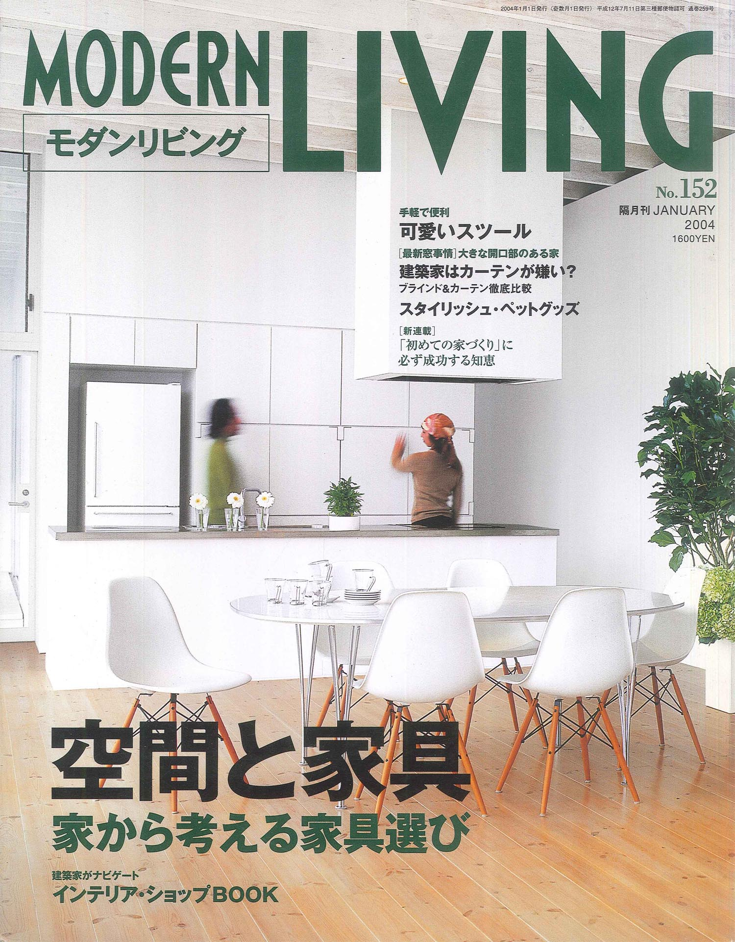 mg concrete furniture series