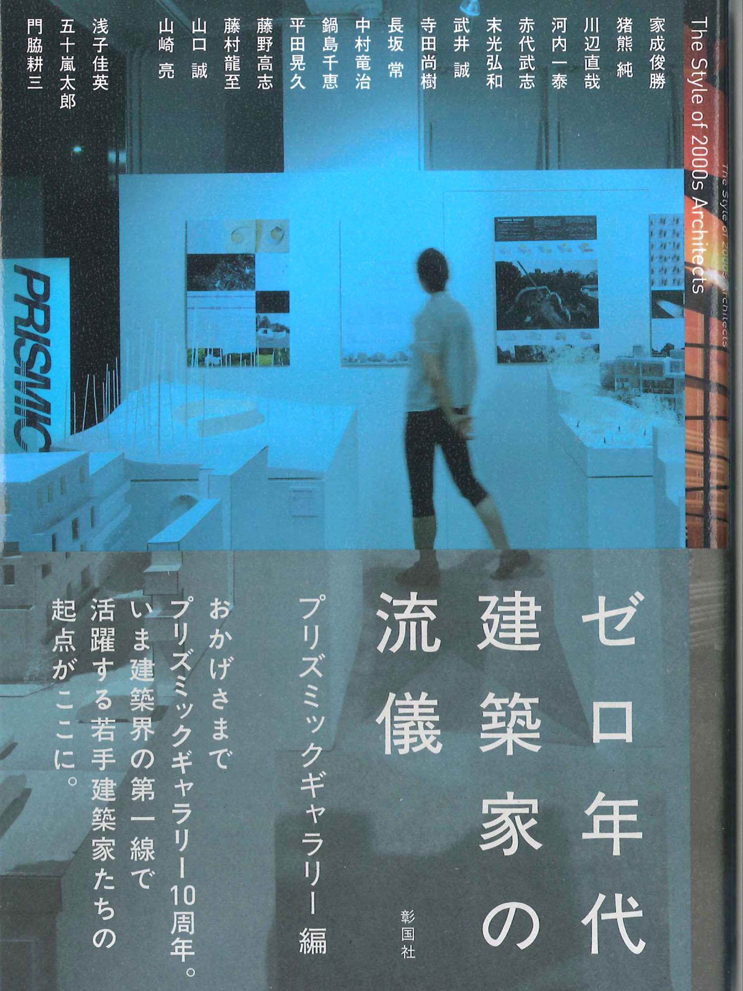 emmanuelle moureaux exhibition<br>shikiri