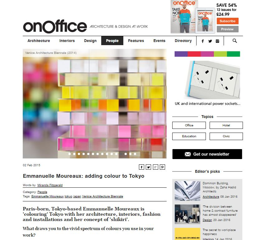 Emmanuelle Moureaux :<br>Adding colour to Tokyo<br>onoffice 2015/2 (English)