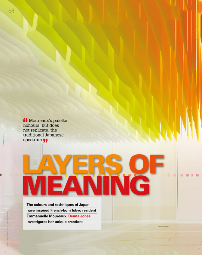 Emmanuelle Moureaux :<br>LAYERS OF MEANING<br>COVER 2015/3 (English)