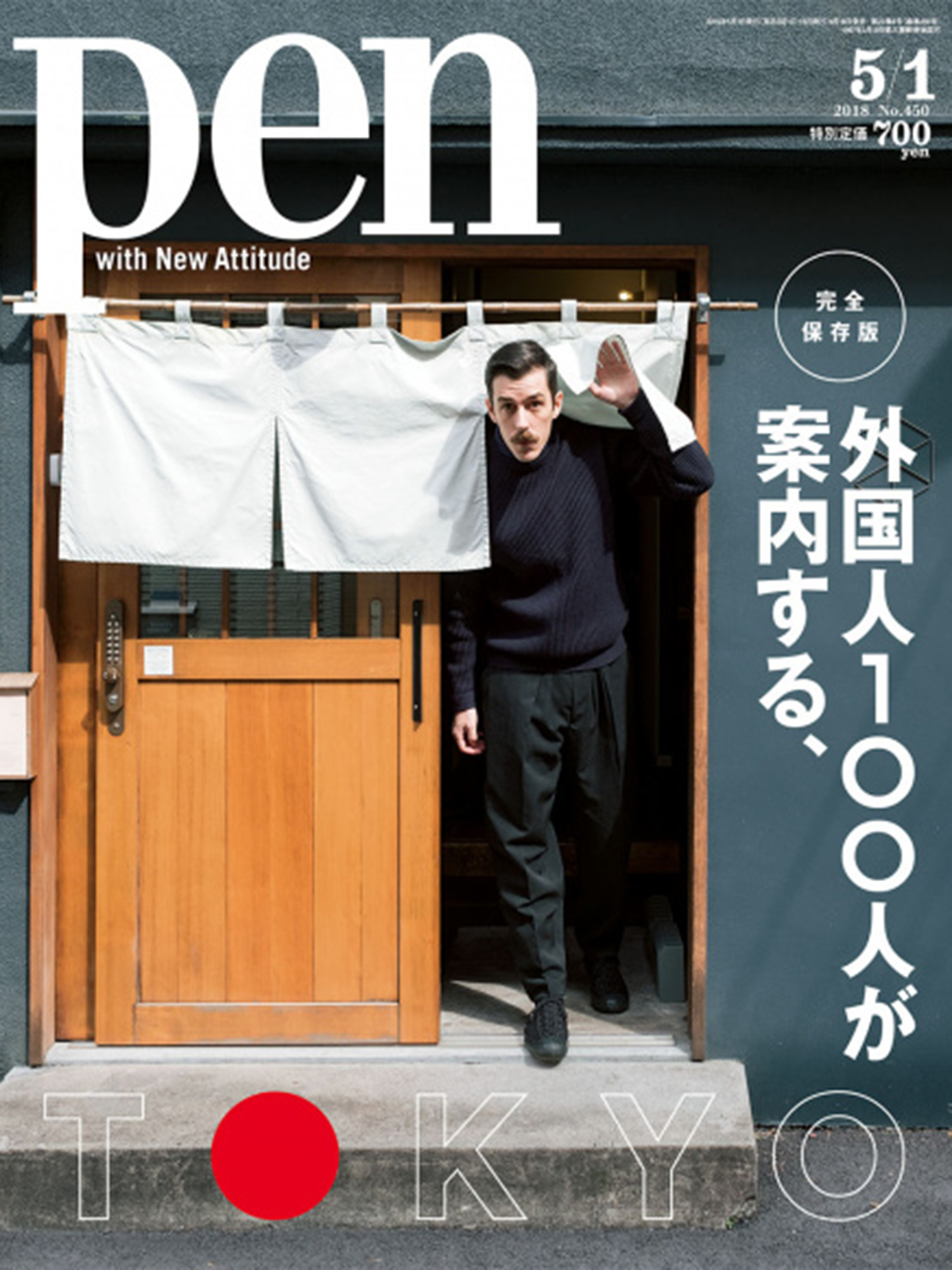 100 ways to enjoy TOKYO