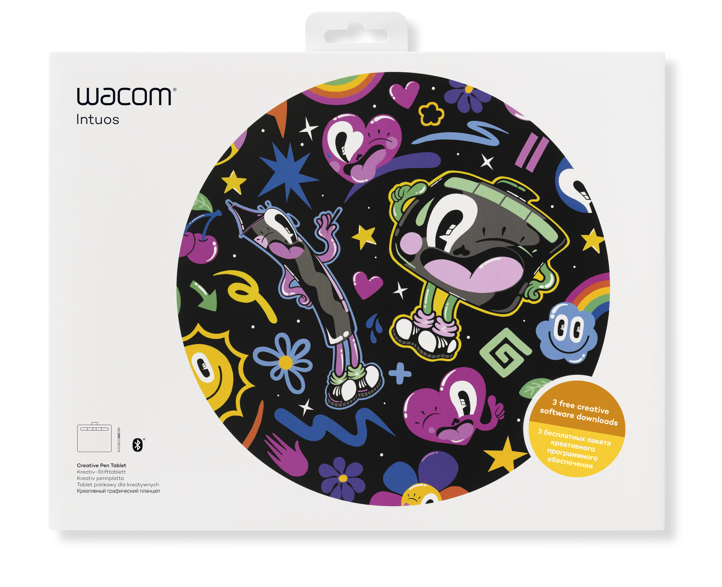 Special offer - With your purchase of any Wacom Intuos drawing tablet at any participating Young Art location, receive a free 1 hour digital lesson.