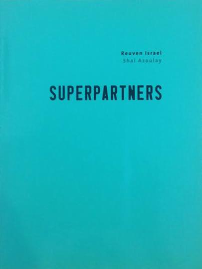 Reuven-Israel-Superpartners-Catalog.jpg